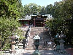 静岡市(葵区・駿河区)のツアー
