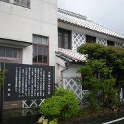 ナマコ壁通りがある「松崎町」