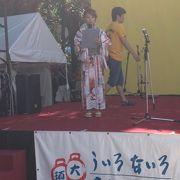 名古屋の名物イベント