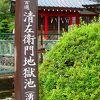 平成の名水百選に選ばれている湧水池です。