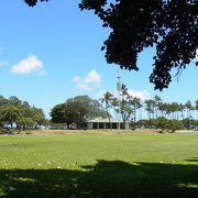 アラモアナ ビーチパーク
