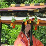 京都三大祭り・葵祭。