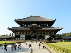 奈良のツアー