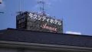 牛久シティホテルアネックス