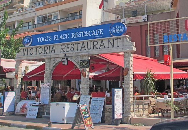 ビクトリアレストラン
