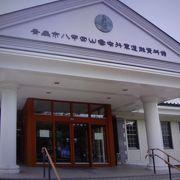 雪中行軍の資料館