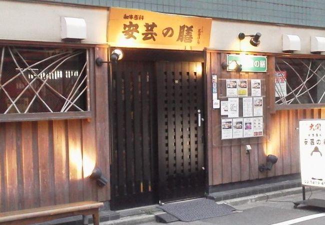 しっかり和牛を「安芸の膳」~錦糸町~