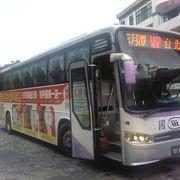 日月潭までのバス
