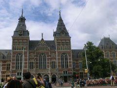 アムステルダム国立美術館