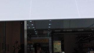 バウムクーヘンの名店