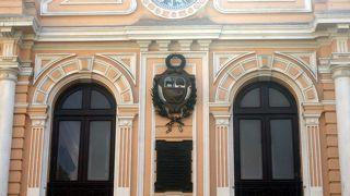 ペルーの郵便と切手博物館