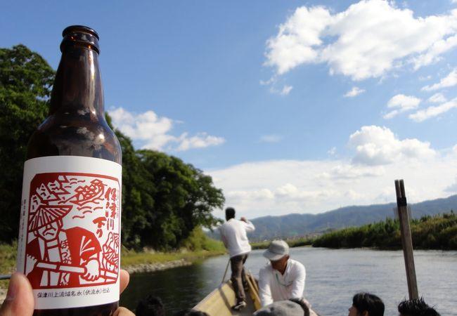 保津川下りの友は、保津川ビール