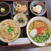 手軽に沖縄料理を体験