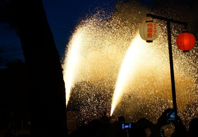伝統の手筒花火