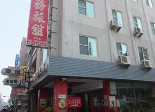 金山商務旅館 写真