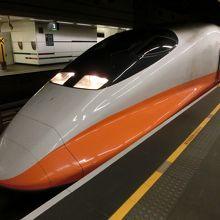 台湾高速鉄道 (台湾新幹線)
