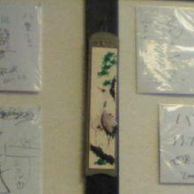 著名人のサインが結構並んでました。