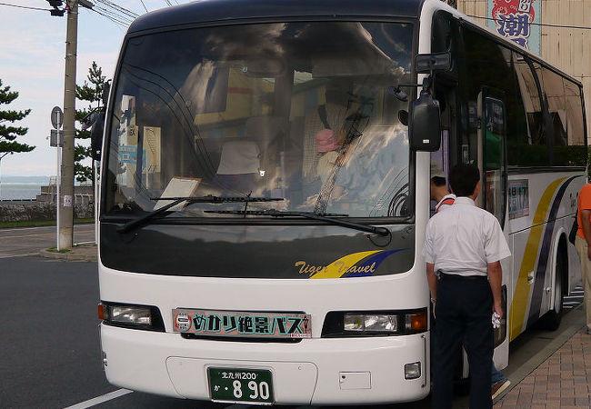 めかり絶景バス