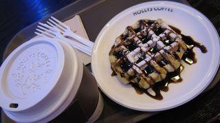 ホリーズ コーヒー (金浦空港店)
