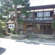 岩室温泉のオープンしたての古民家レストラン