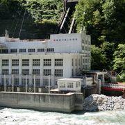 関西電力 黒部川第二発電所