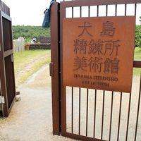 犬島 写真