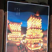 犬山のお祭り、夜がお勧め!