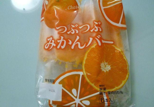 シャトレーゼ (茅ヶ崎店)