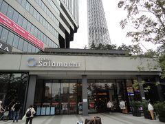 東京のツアー