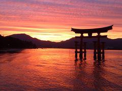 広島県のツアー