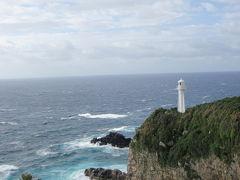 足摺岬周辺のツアー