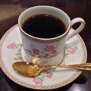 改札前でおいしいサイフォンコーヒーを
