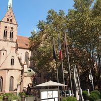 新しいピエール教会