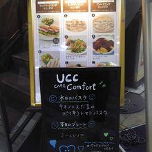 コンフォート 新潟バスセンター店