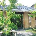 櫻湯 山茱萸 写真