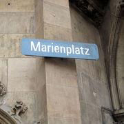 ミュンヘン観光の中心地。