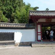 龍門石窟の2番目観光ポイント
