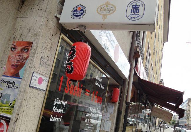 日本寿司グルメ(ヤーパンスシグルメ)