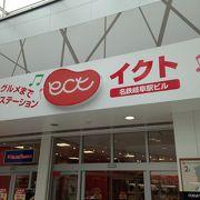 名鉄岐阜駅の横にあります!!