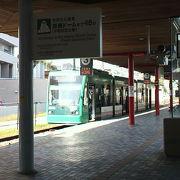 宮島フェリー乗場に最寄の駅