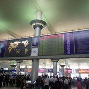 省都、長沙の空港です!!