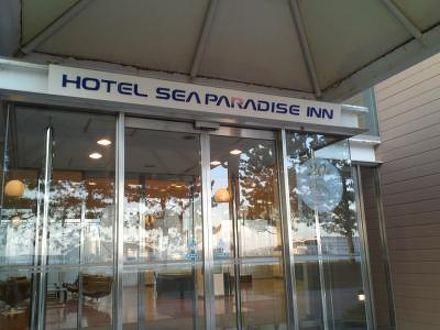 ホテル シーパラダイス イン 写真