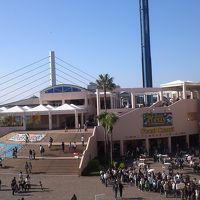横浜 八景島シーパラダイスアクアミュージアム