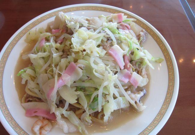 皿うどん(麺太め)