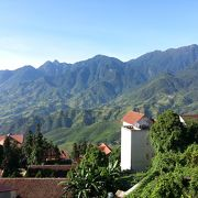 The highest mountain in VN