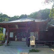 神恵院 --- 観音寺市にある「四国八十八箇所霊場」の札所です。