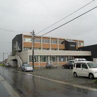 北東北東洋医療養生館 写真