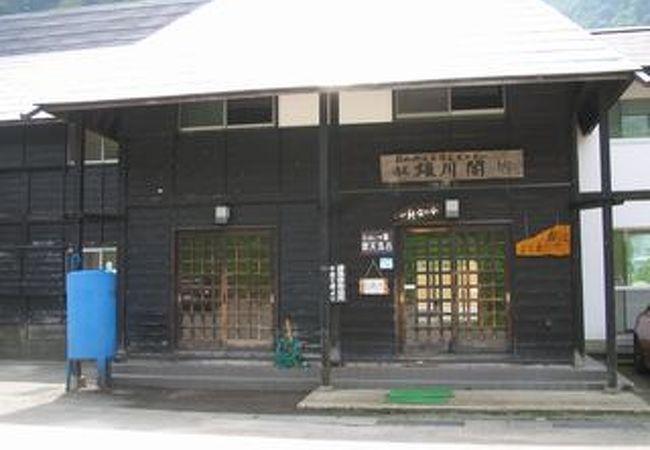 道の駅 信越さかえ>
