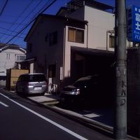 旅館 富士<東京都> 写真