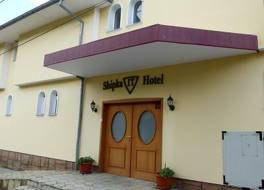 Shipka IT Hotel 写真